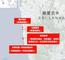 4·21斯里兰卡恐怖袭击事件