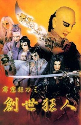 les黄文道具