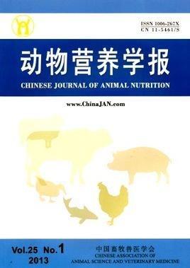 现分专论,猪营养,家禽营养,反刍动物营养,水产动物营养,饲料与饲养