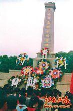 南日岛烈士纪念碑  免费编辑   添加义项名