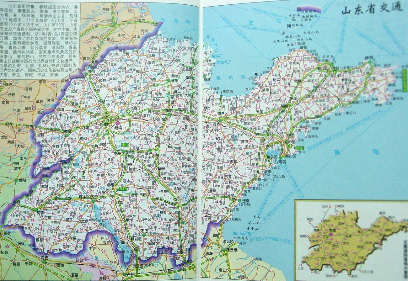山东省地图_360百科
