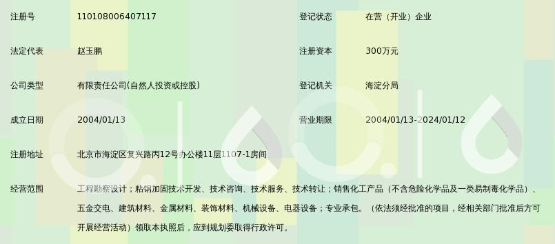 北京华优建筑工程设计有限责任深圳湾一号建筑设计师是谁图片