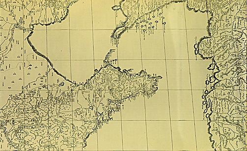 《皇舆全览图》,该图有山东半岛,辽东半岛及朝鲜半岛