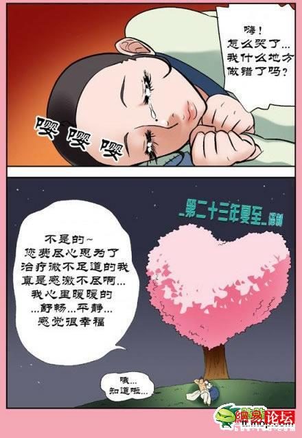 骂韩国文字头像