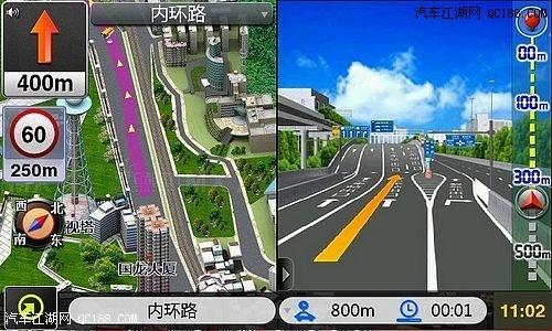 北京四维图新地图_四维地图_360百科